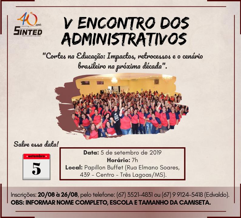 V Encontro dos Administrativos será realizado em setembro 21